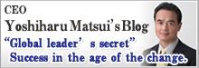 CEO Yoshiharu Matsui's Blog