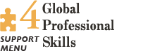 Global Professional Skills